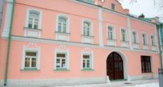 реставрация объекта культурного наследия федерального значения