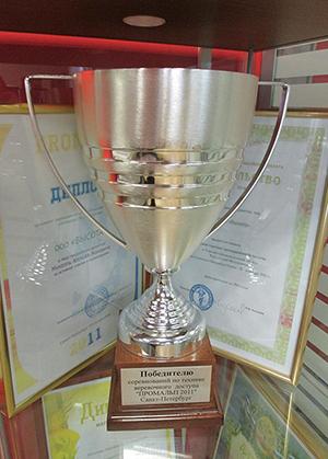 Кубок PROMALP 2011